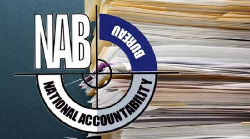 Former Sindh Bank vice president becomes approver in Fake accounts case