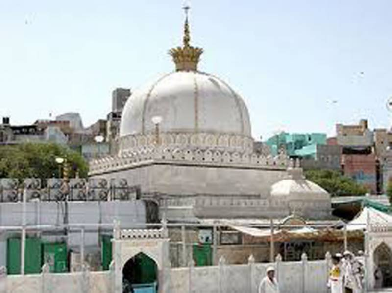 Ministry invites applications for annual Urs of Khawaja Moinuddin Chishti