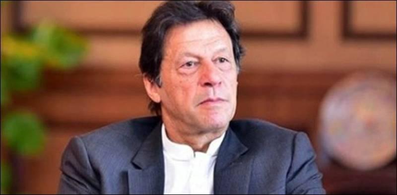 PM Imran holds public gathering in Muzaffarabad on Friday to express solidarity with Kashmiris