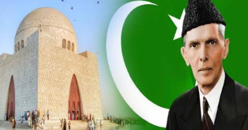 Quaid-e-Azam's 71st death anniversary being observed today