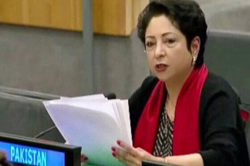 Pakistan calls for resumption of Afghan peace process
