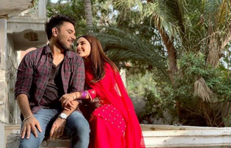 Iqra Aziz, Yasir Hussain will be sharing silver screen for the first time
