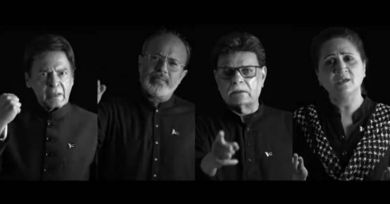 #MainKashmirHoon: Pakistani celebs express solidarity with Kashmiris