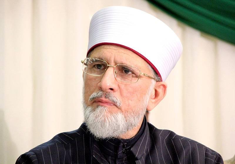 PAT chief Tahir-ul-Qadri quits politics