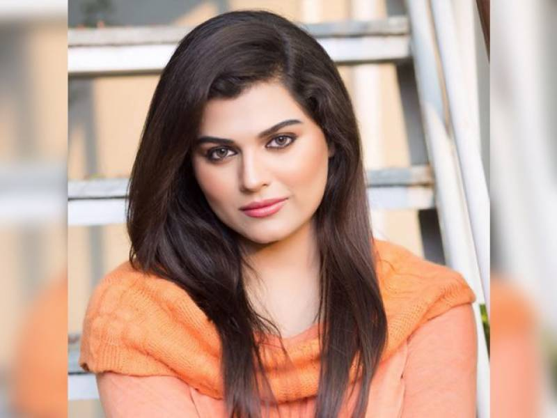 FIA launches money laundering case against Sofia Mirza