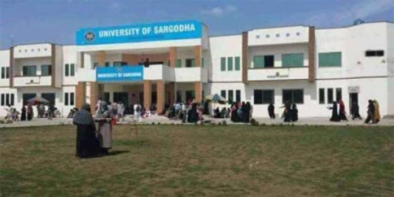 Sargodha University gets place in Times Higher Education universities ranking