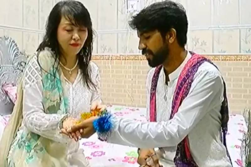This Japanese woman found the love of her life in Bahawalpur