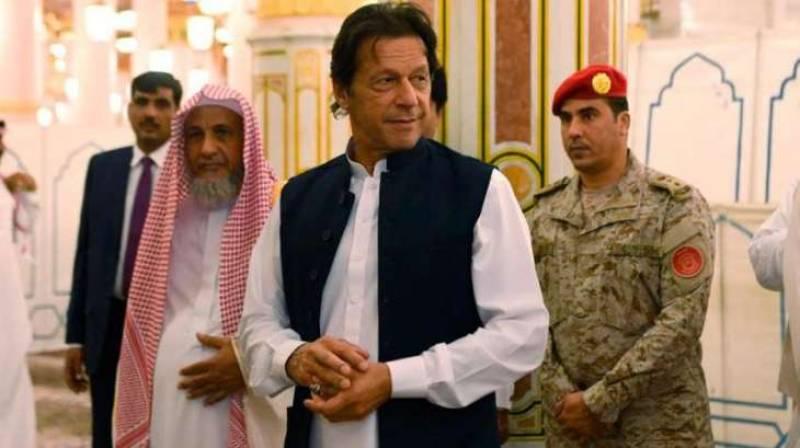 PM Imran and his delegation performs Umrah