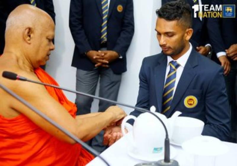 Sri Lankan cricket team departs for Pakistan tour