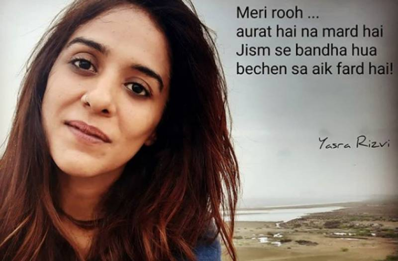 Yasra Rizvi's heart touching poetry will make you cry