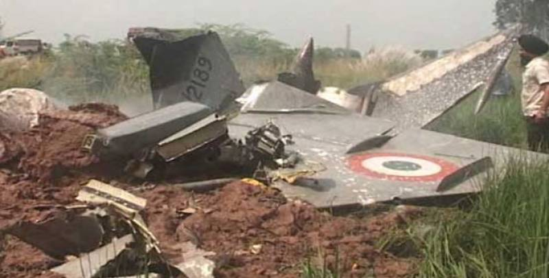 Indian Air Force' MiG-21 crashes near Gwalior airbase in Madhya Pradesh