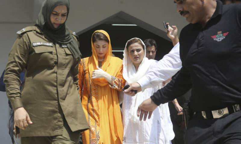 Maryam Nawaz sent back to jail after court turns downs NAB plea to extend physical remand