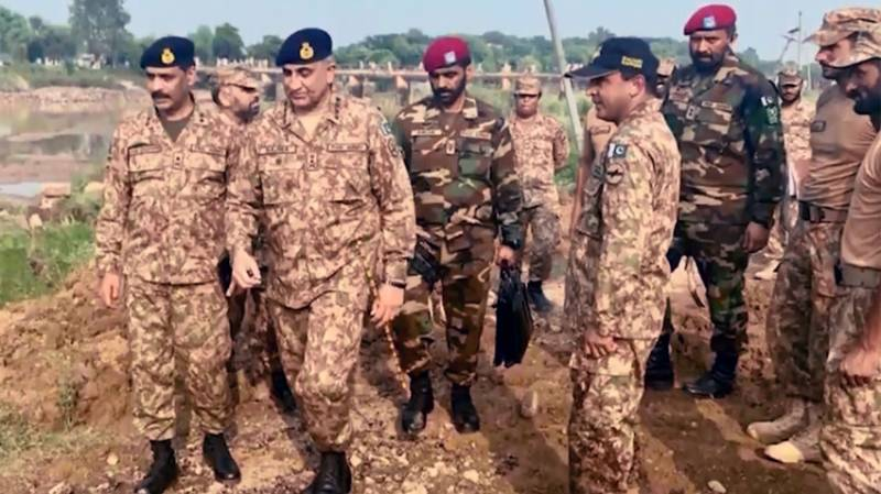 Pakistan Army chief General Bajwa visits areas affected by earthquake