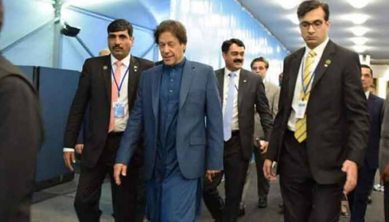 PM Imran receives grand welcome upon arrival after 'Mission Kashmir'