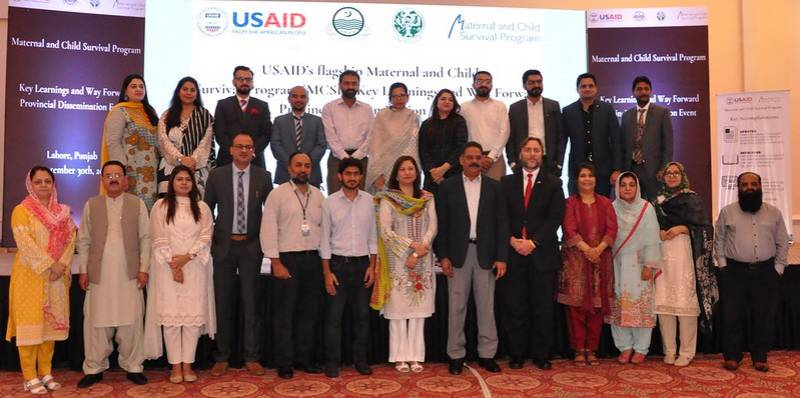 US celebrates 3-year partnership with Punjab to support maternal & child health