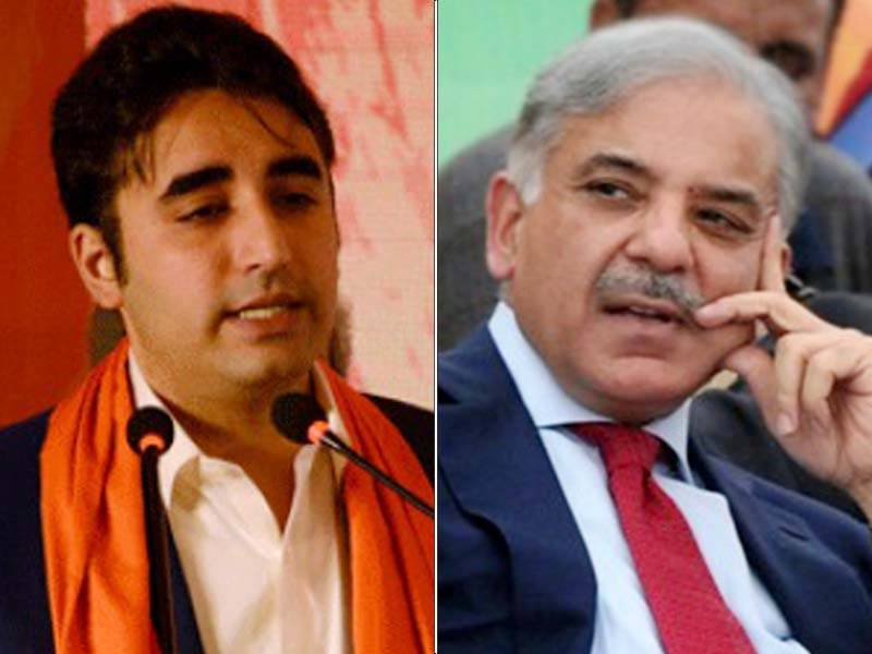 Bilawal Bhutto Zardari meets Shehbaz Sharif today to discuss 'Azadi March'