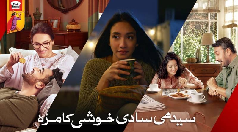 Sooper's new Ad campaign goes viral as Pakistanis share their #SeedhiSaadiKhushi