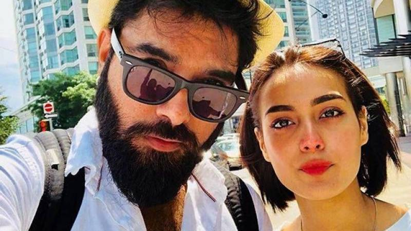 Iqra Aziz and Yasir Hussain to Half Fry each other