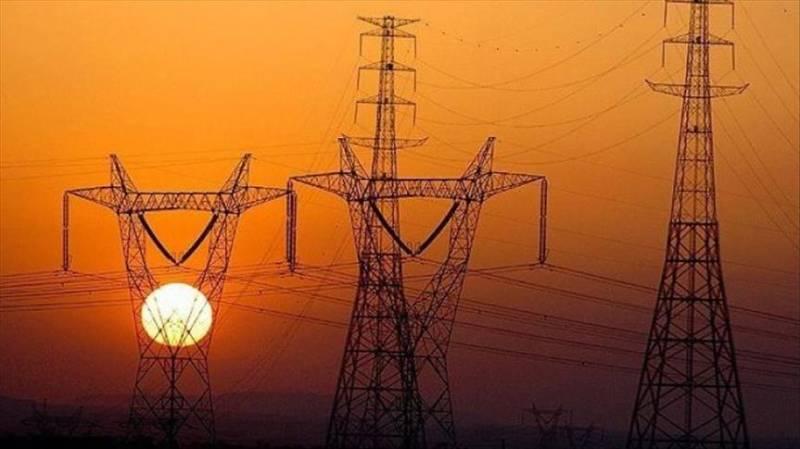 NEPRA raises electricity price by Rs1.66/unit
