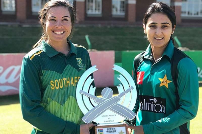 Pakistan's Bismah Maroof named captain of Women's Global Development squad