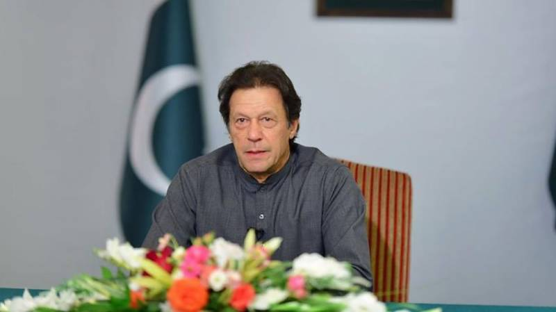 PM Imran Khan announces committee of businessmen to sort out concerns with NAB