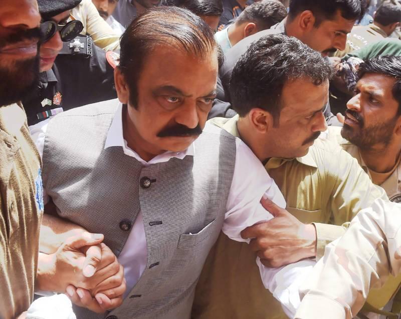 Rana Sanaullah withdraws bail plea in drugs recovery case