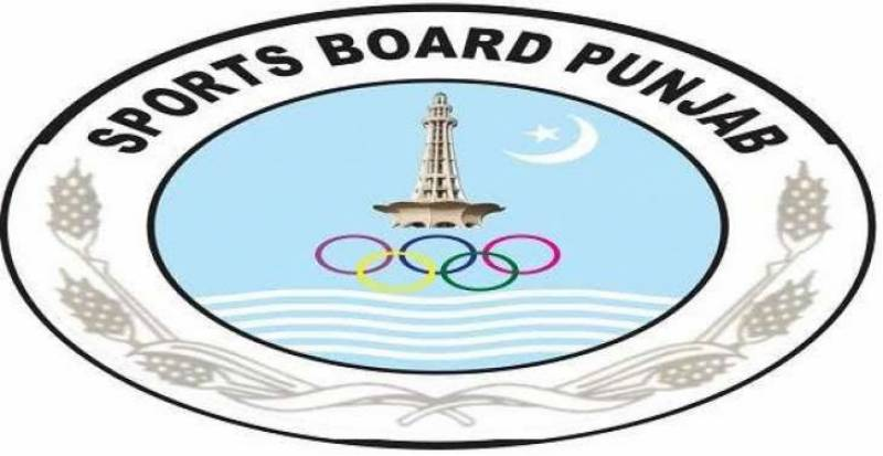Trials for selection of Punjab karate team