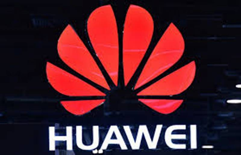 HEC, Huawei collaborates to organise 4th ICT Competition in Pakistan
