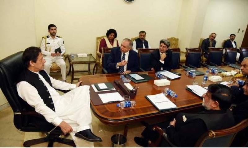 PM Imran says revival of Pakistan Steel Mills among top priorities