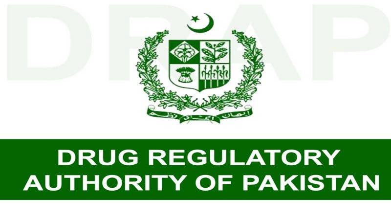 DRAP to start inspection of pharmaceutical companies to ensure quality medicines