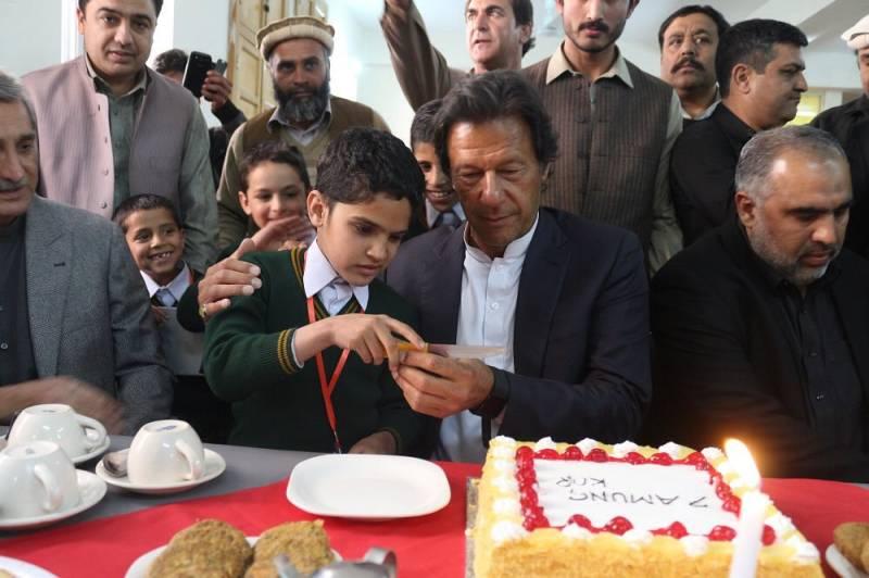 Pakistan PM Imran Khan turn 67