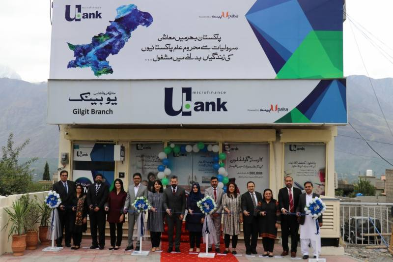 U Microfinance Bank's 200th branch opens in Gilgit