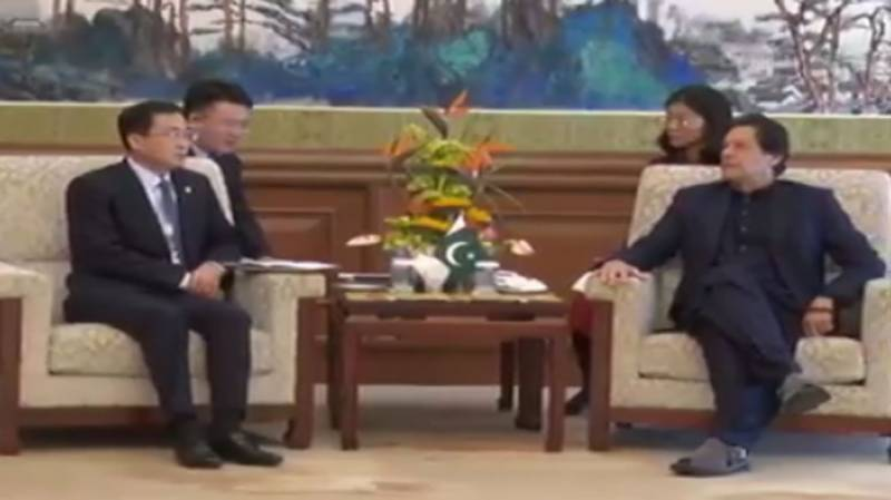 China Gezhouba Group calls on PM Imran in Beijing, shows keen interest to invest in Pakistan's energy sector