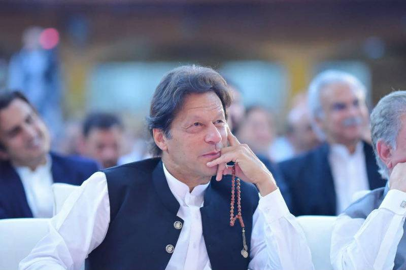 Jordan's institute names PM Imran as 'Man of the Year' for peace overtures