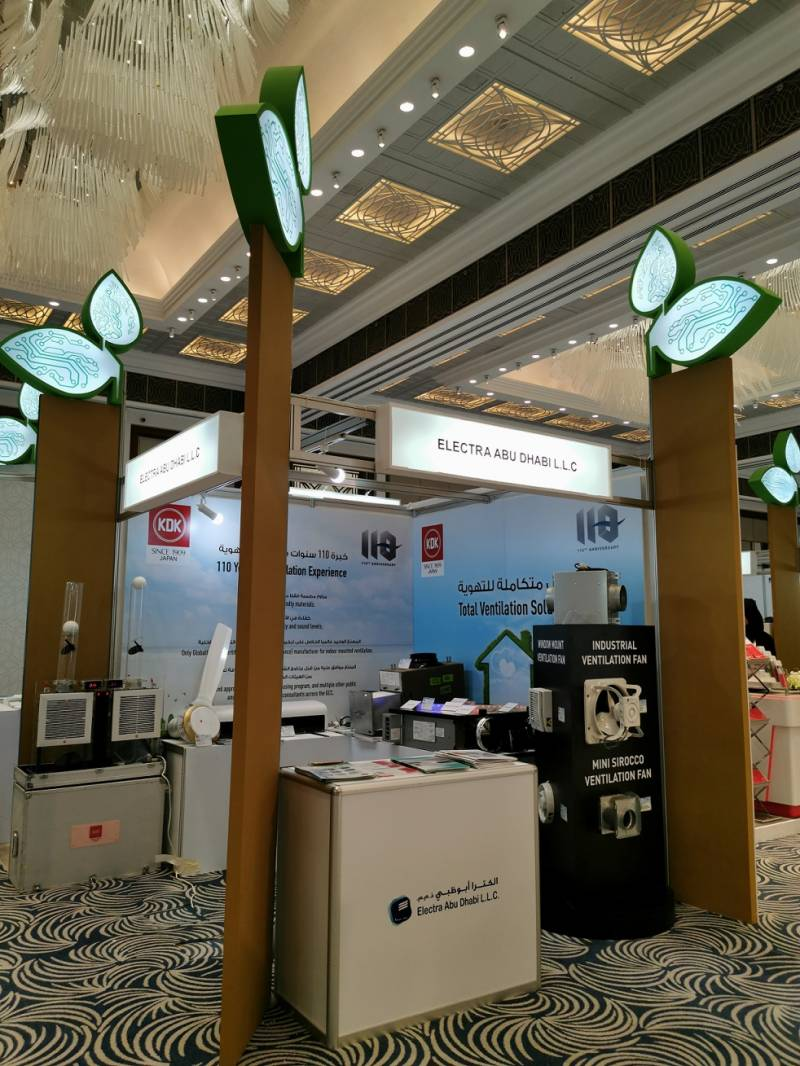 KDK, Electra showcase latest ventilation innovations at 3rd Arab Ministerial Forum