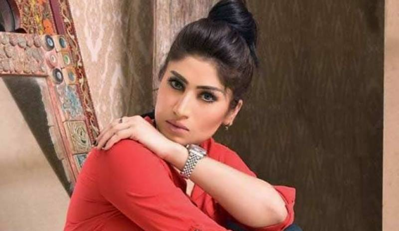 Qandeel Baloch's brother arrested in her honour killing case