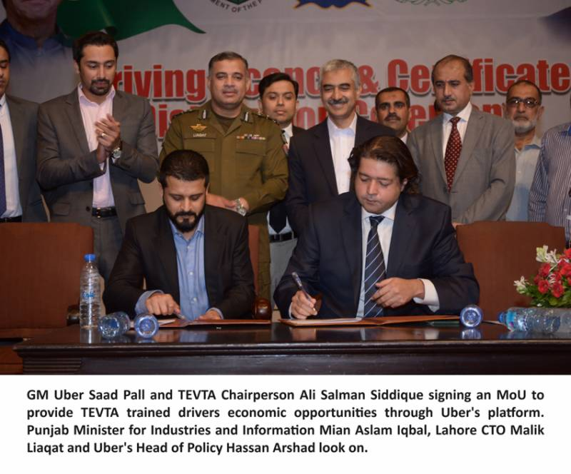 Uber, TEVTA join hands to create large-scale economic opportunities
