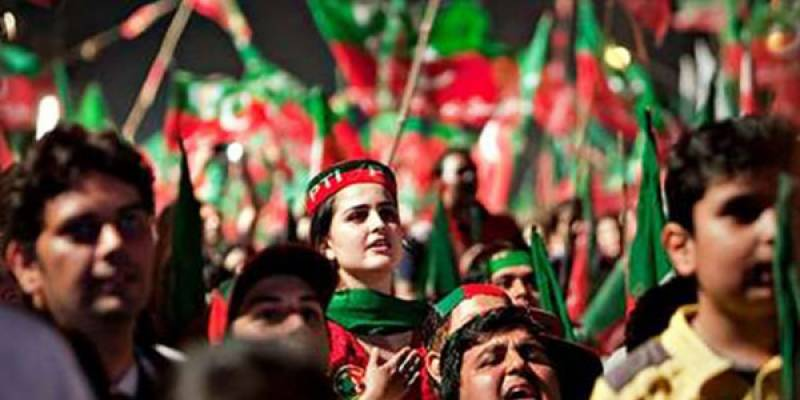 PML-N moves ECP against PTI's 'foreign funding'