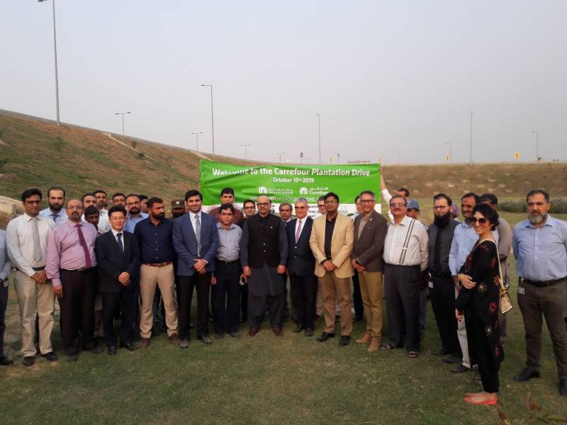 WWF-Pakistan, Carrefour Pakistan join hands for a greener Lahore