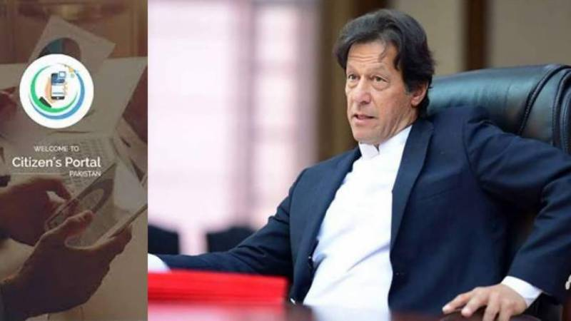 No negligence will be tolerated in resolution of public complaints on Pakistan Citizen's Portal, says PM Imran