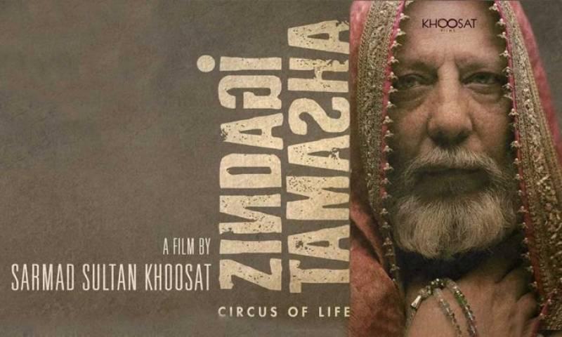 Sarmad Khoosat's Zindagi Tamasha wins big at Busan International Film Festival