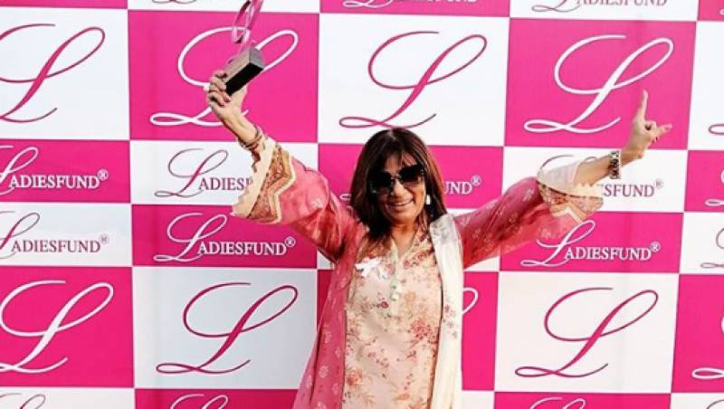 Frieha Altaf receives 'Woman of the year' award
