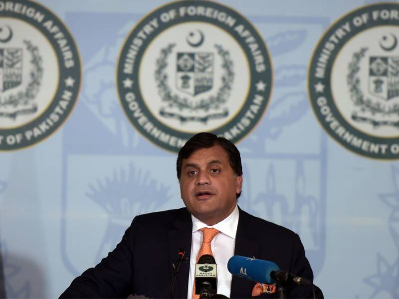 Pakistan condemns Indian minister's provocative statement
