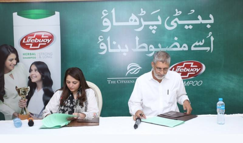 Beti Parhao, Usse Mazboot Banao: Lifebuoy Shampoo and The Citizens Foundation join hands to raise strong daughters through education