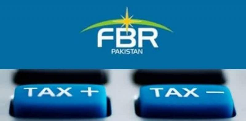 FBR launches Urdu website for Pakistani taxpayers
