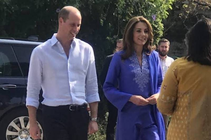 Royal tour: Prince William, Kate Middleton arrive in Lahore on a day-long visit