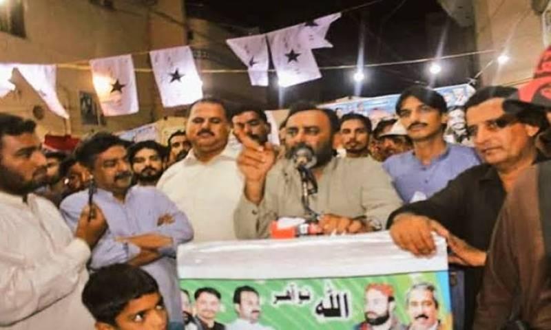 GDA's Moazim Abbasi defeats PPP in PS-11 Larkana-II by-poll