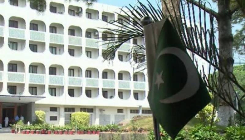 Pakistan strongly condemns attack on Afghan mosque