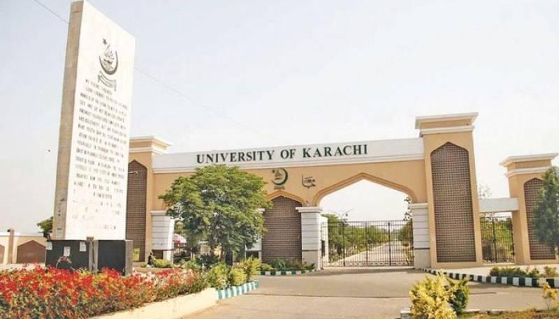 Karachi University announces BA results