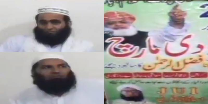 Govt in action as two JUI-F leaders arrested in Islamabad before 'Azadi march'